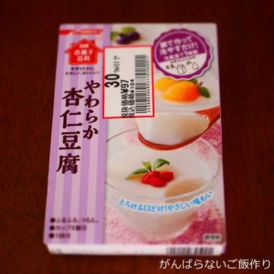 日清お菓子百科 やわらか杏仁豆腐