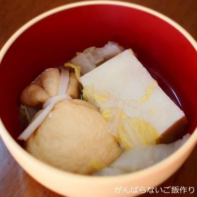 餅巾着と高野豆腐と白菜の煮物