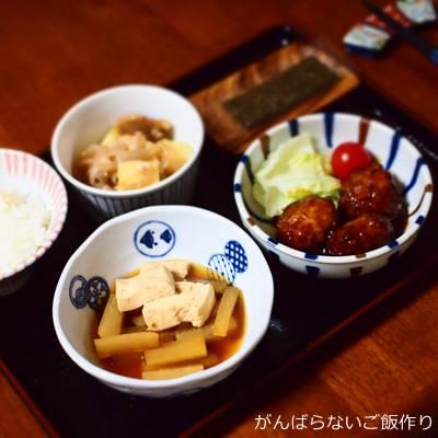 大根と豆腐の煮物の献立