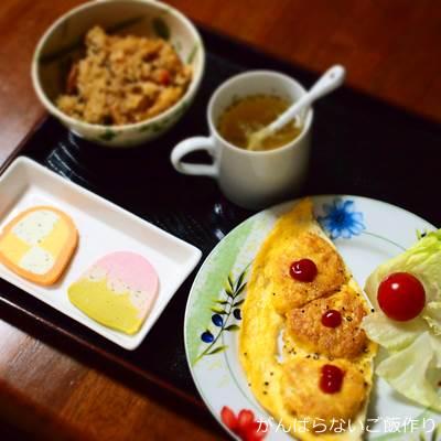 炊き込みご飯とチキンナゲットの献立