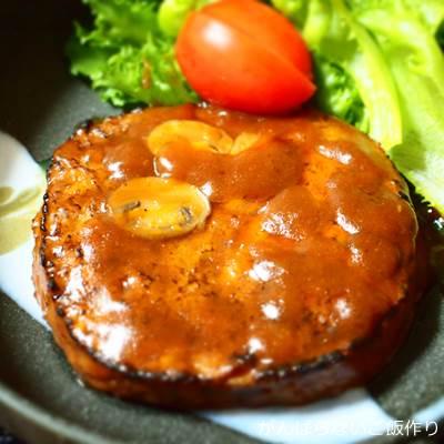 滝沢ハム お肉屋さんのハンバーグ マッシュルーム入りデミグラスソース