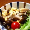 【しめじと卵の炒めもの】簡単料理と献立