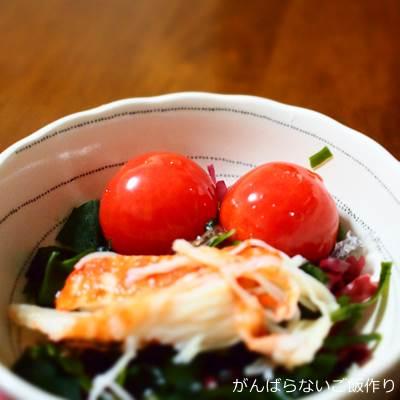 プチぷよトマトの海藻サラダ