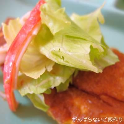 カニカマレタスサラダとパンケーキ