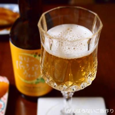 種子島ビール パッションヴィート
