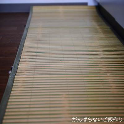 キッチン用竹マット