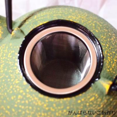 イシガキ産業 鉄瓶0.6L 茶こし
