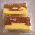 種子島のスーパーで購入した土産菓子6選