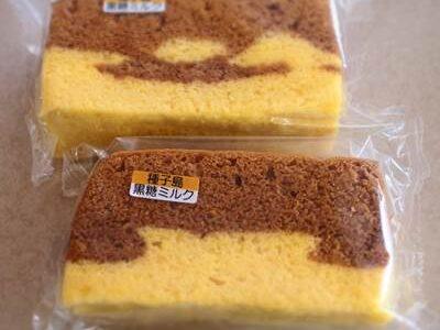 種子島 黒糖ミルクふくれ 菊水堂製菓