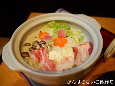 桜舞 豆乳鍋