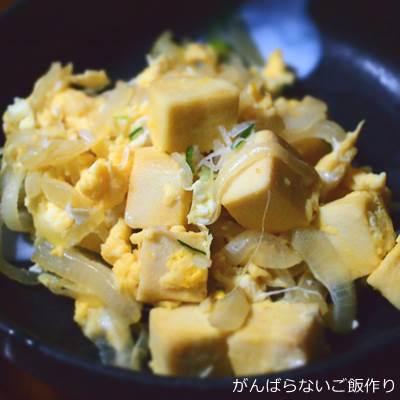 親子丼風こうや豆腐