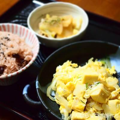 赤飯と親子丼風こうや豆腐の献立