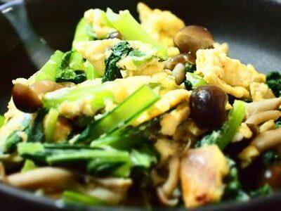 小松菜としめじの卵炒め