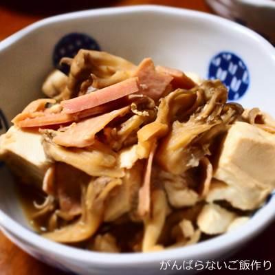 豆腐と舞茸とハムの煮物