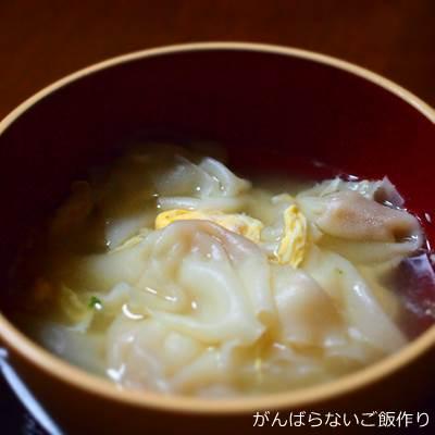 マルちゃん トレーワンタン 生姜風味鶏だし味 溶き卵入り