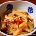 【大根と鮭フレークの煮物】簡単料理と献立