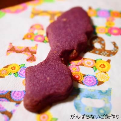 種子島サブレ 紫芋