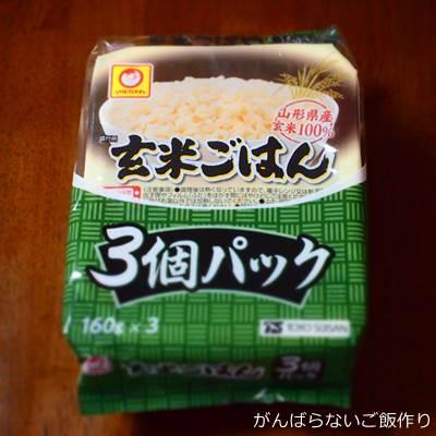 マルちゃん 玄米ごはん3個パック