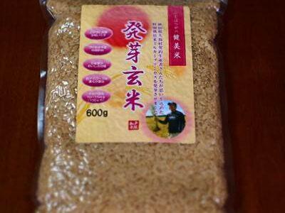 ふじはつがの健美米 発芽玄米 ミルキープリンセス