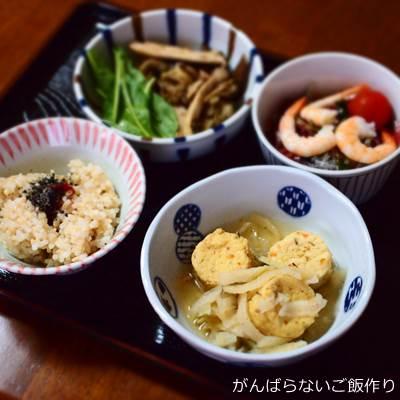 玄米ご飯の献立