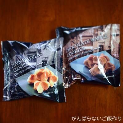 片山食品 ワッフルクッキー