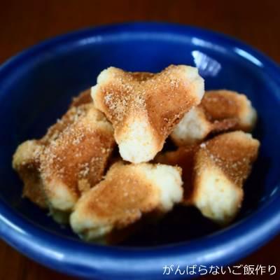 片山食品 プレーンワッフルクッキー