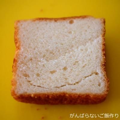 タイナイ 焼いておいしい玄米パン(トースト専用)