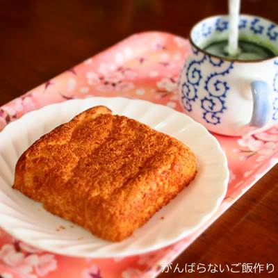 トーストした玄米パンと青汁