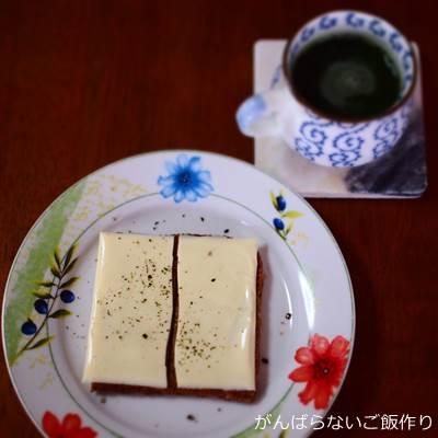 スライスチーズをのせたメステマッハー ビオフォルコンブロートと青汁