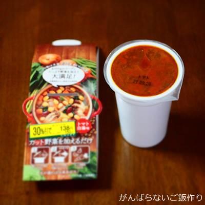 たっぷり豆スープの素 トマト白湯味