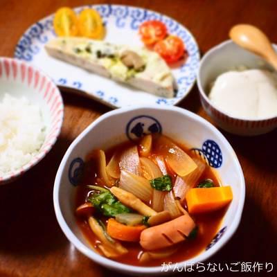 豆スープの献立