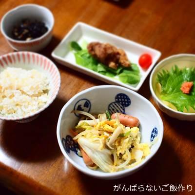 玄米入りご飯の献立