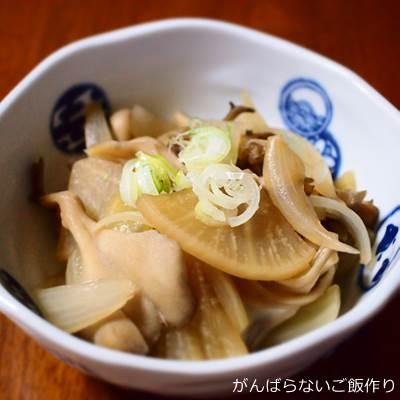 大根と舞茸の炒め煮