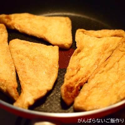 フライパンで焼く三角あげ味つけ