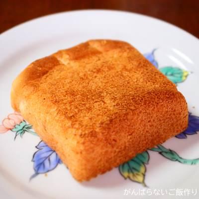 焼いたおこめパン