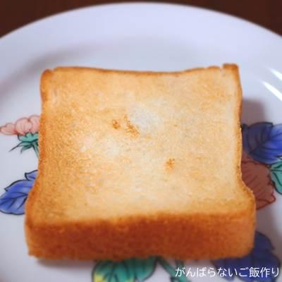 トーストしたおこめパン